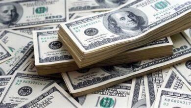 صورة سعر الدولار اليوم الجمعة 20-11-2020