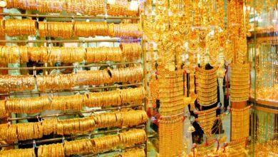 صورة انخفاض أسعار الذهب اليوم الخميس 26-11-2020.. «الحق اشتري»