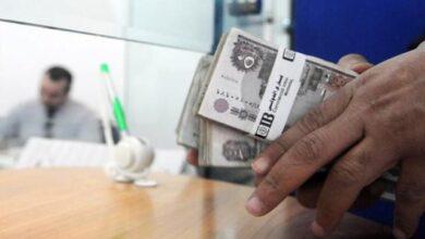 صورة كيف تحصل على قرض شخصي دون وظيفة في مصر؟