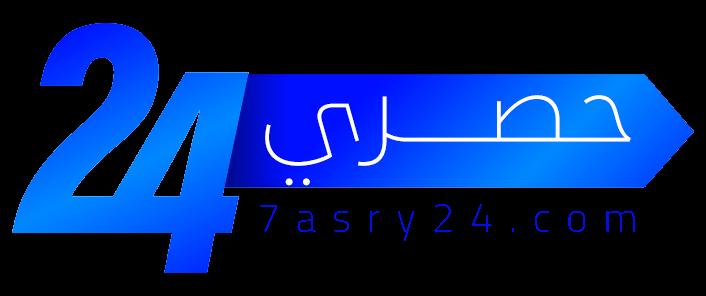 حصري 24