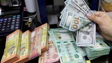 صورة سعر الدولار والعملات العربية اليوم الجمعة 11-12-2020
