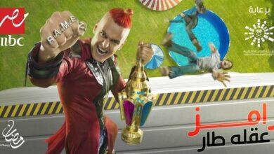 صورة ضيف حلقة اليوم في رامز عقله طار.. مطرب وراقصة هزت السوشيال ميديا