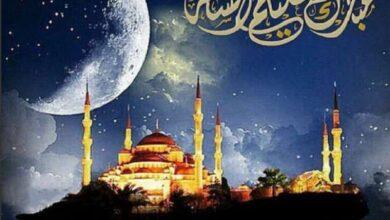 صورة رسائل تهنئة بحلول شهر رمضان 2021.. «ربي يسعدك وإلى الخير يرشدك»
