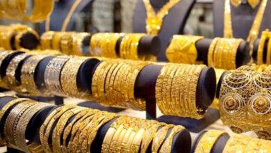 صورة سعر جرام الذهب عيار 21 اليوم 19-4-2021