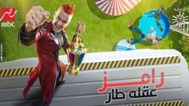 صورة ضيف حلقة اليوم في رامز عقله طار رمضان 2021