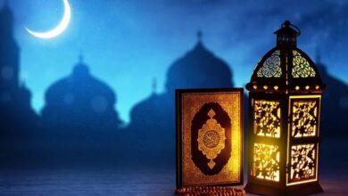 صورة موعد إعلان أول أيام شهر رمضان 2021 في مصر