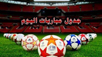 صورة مواعيد مباريات اليوم الخميس 20-5-2021 والقنوات الناقلة لها