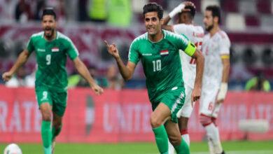 صورة بث مباشر مباراة الإمارات والعراق United Arab Emirates vs Iraq كورة لايف KORALIVE