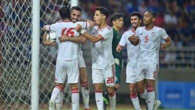صورة مباراة الإمارات وإيران Iran VS United arab emirates كورة لايف