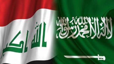 صورة بث مباشر مباراة السعودية والعراق نصف نهائي اتحاد عرب آسيا